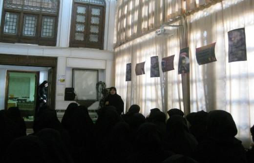 برگزاری مراسم سوگواری آقا ابا عبد الله الحسین علیه السلام در حوزه زهرای مرضیه سلام الله علیها